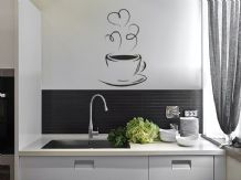 Coffee Cup Silhouette Kitchen Wall Sticker, Modern Decal, Wall Art Transfer